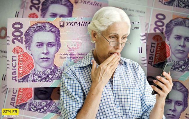 Пенсии в Украине 2020: что делать при нехватке стажа