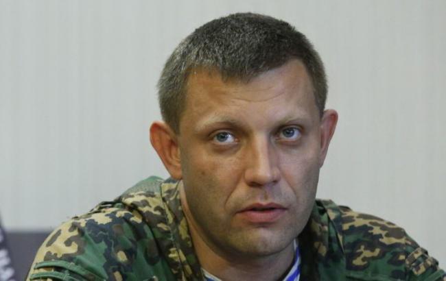 Захарченко боится встречаться сСавченко вКиеве