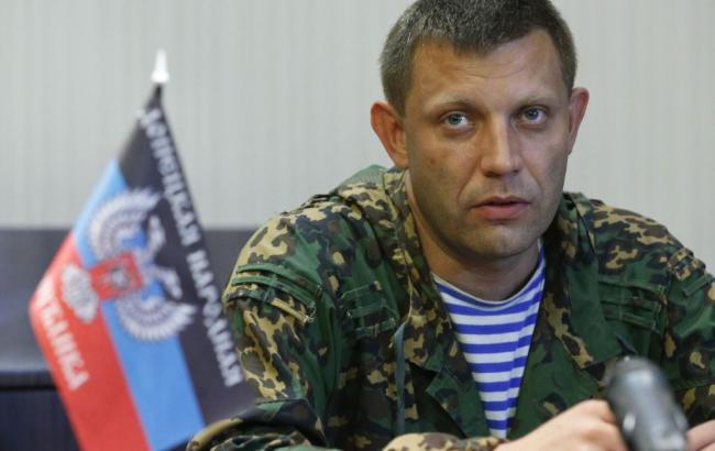 """Фото: ватажок """"ДНР"""" Олександр Захарченко"""