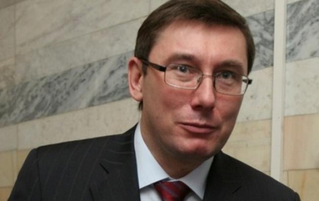 Луценко оприлюднив законопроект про національну поліцію
