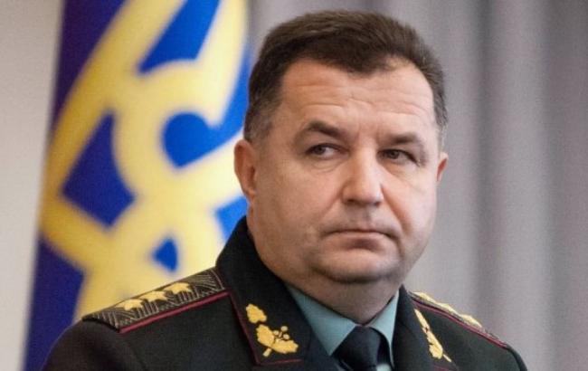Полторак отменил 395 указов, тормозящих реформы вМинобороны Украины