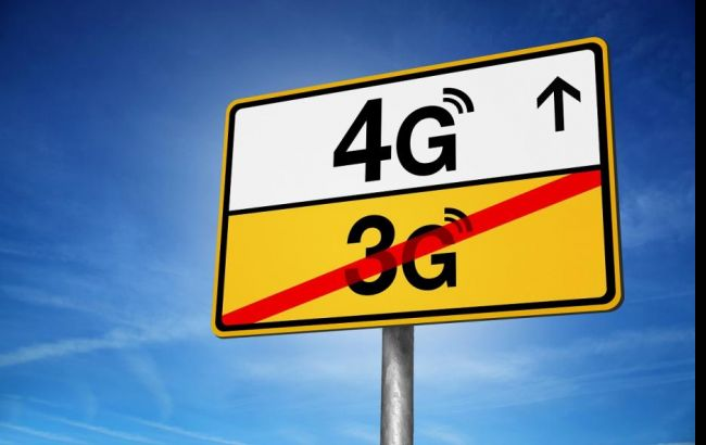 Кабмин распорядился открыть спецдиапазон для внедрения 4G
