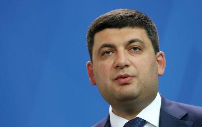 Кабмин позволил украинцам платить заЖКХ врассрочку