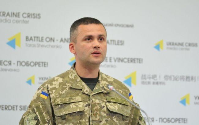 Фото: спикер Минобороны Дмитрий Гуцуляк
