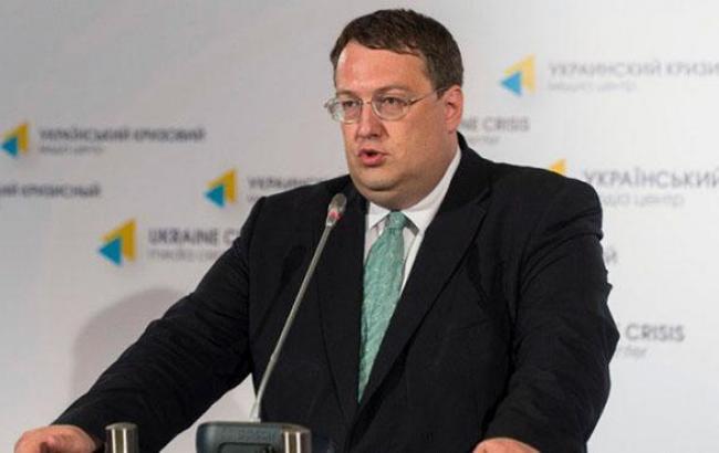 Путин пригрозил полноценной войной с Украиной в случае поставок оружия из США, - Геращенко