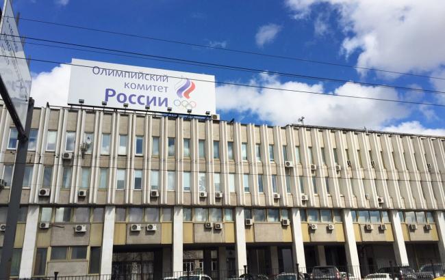 Окупований Крим включили в Олімпійський комітет Росії
