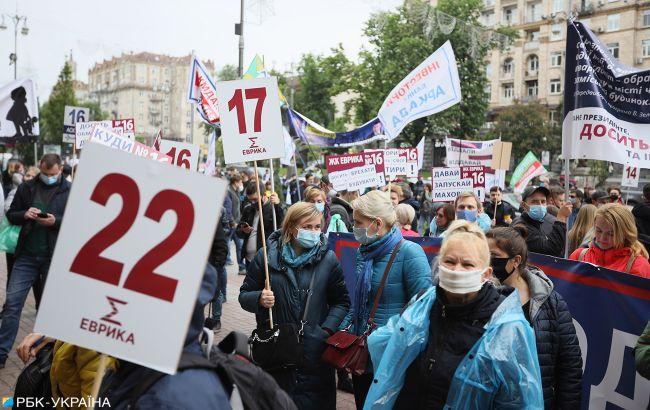 В Киеве устроили массовый протест: перекрыто движение в центре