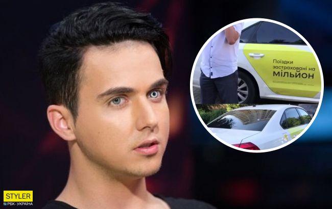 Melovin потрапив у скандал з таксистом: водій пішов на таран і вимагав викуп