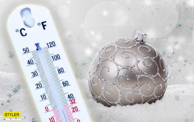 Рождество в Украине: синоптики изменили прогноз погоды на праздники