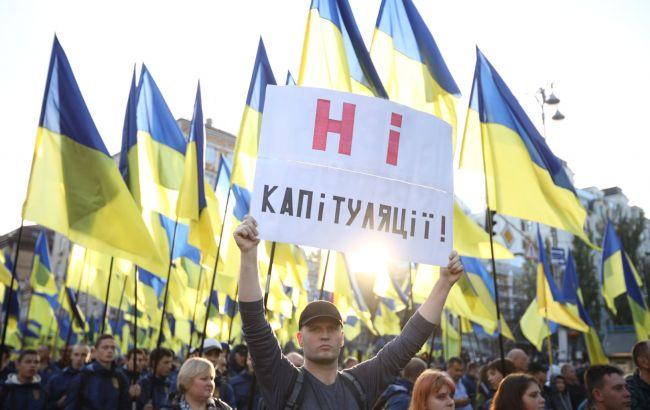 У Києві почався марш проти капітуляції