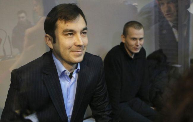 Фото: Евгений Ерофеев и Александр Александров