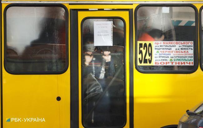 Локдаун в Киеве: стало известно, как будут ездить маршрутки