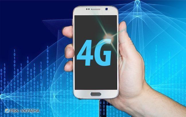 В Украине сегодня запускают 4G