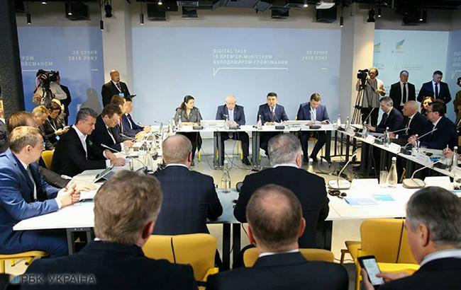 Фото: круглий стіл з питань розвитку цифрової економіки (РБК-Україна)
