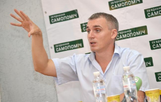 Фото: Олександр Сенкевич