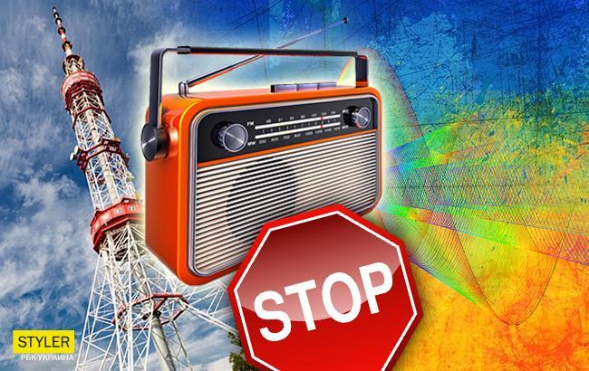 Фото: Известные радиостанции остались без лицензий (Коллаж РБК-Украина)