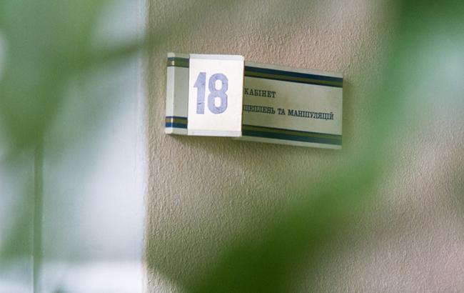 Корь в Украине: в Запорожской области зафиксировано 15 новых случаев заболевания