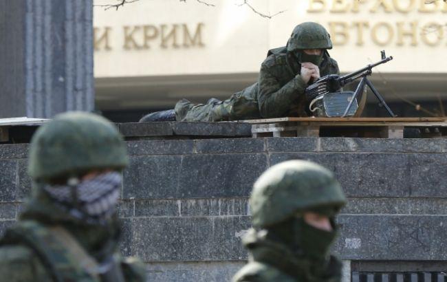ВHuman Rights опубликовали список причастных кограничению свободы слова вКрыму