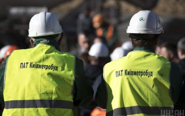 """В """"Киевметрострое"""" заявили об очередной попытке захвата """"рейдерами"""" Микитася"""