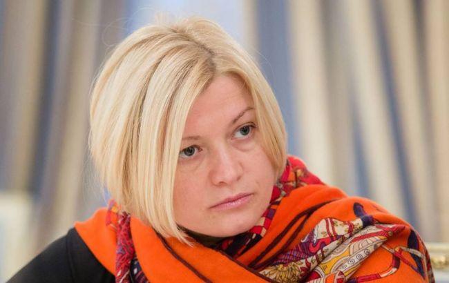 Фото: Геращенко повідомила, що серед 107 заручників 64 військових