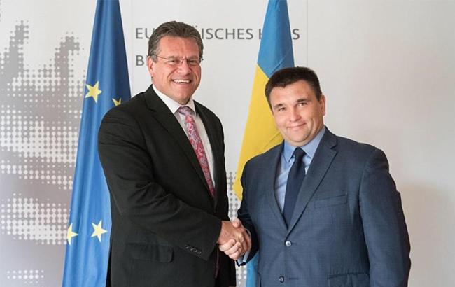 Украина, ЕС и Россия договорились разработать дорожную карту переговоров по газу