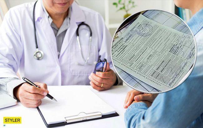 Українці зможуть претендувати на безкоштовну медичну допомогу: кому пощастить