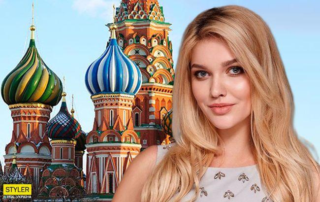 Скандал с Мисс Львов: королева красоты сделала заявление о своих поездках в РФ