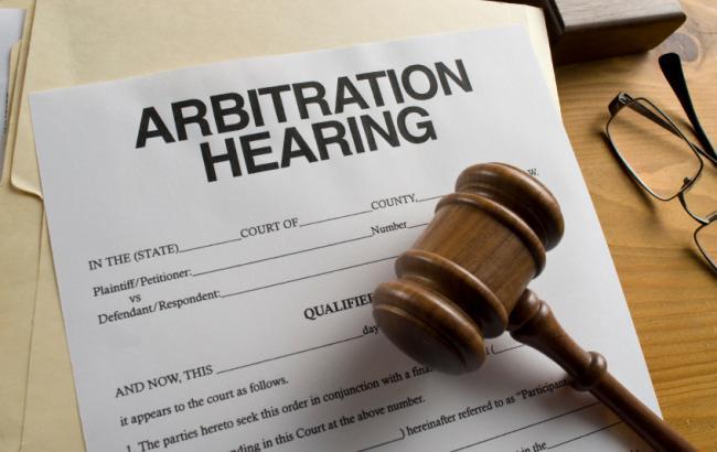 Госипотечное учреждение требует в суде взыскать с НБУ около 45 млн гривен
