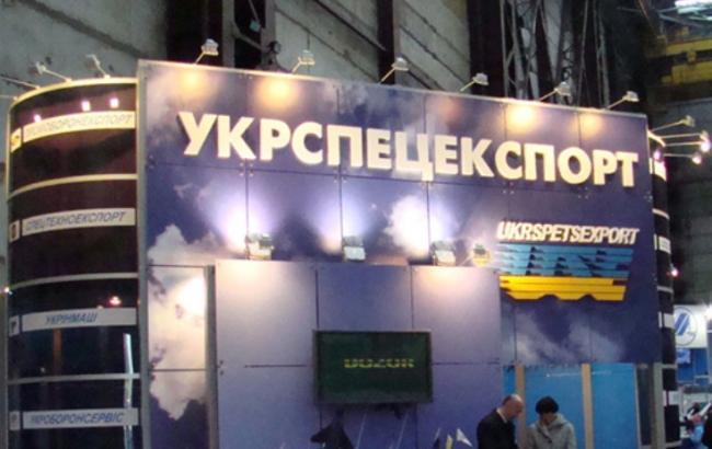 """На должность главы """"Укрспецэкспорта"""" объявят повторный конкурс"""
