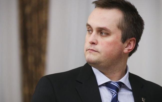 Холодницький просить ВР зняти недоторканність з нардепа Онищенко