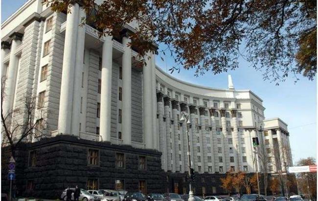 Фото: Кабмин утвердил план по погашению задолженности по зарплатам
