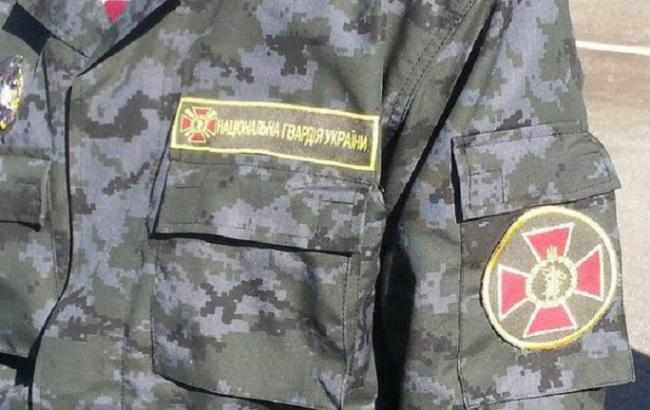 Фото: Нацгвардія України