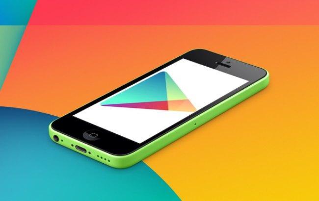 Фото: Google Play змінив інтерфейс пошуку
