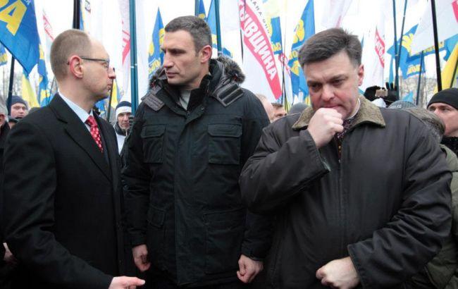 Фото: Яценюк, Кличко и Тягнибок дадут показания относительно событий на Майдане