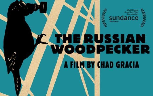В український прокат вийде американський фільм про Чорнобиль
