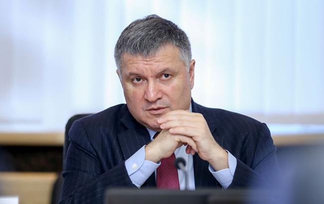 """Аваков упевнений, що Україні доведеться прийняти закон """"про колаборантів"""""""