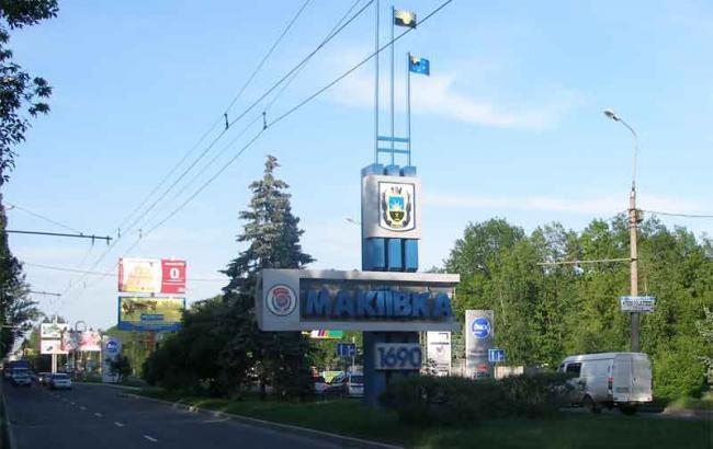 Фото: Макіївка