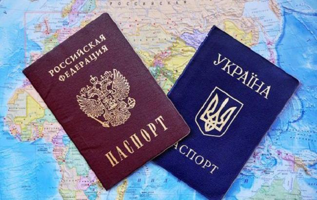 ВР проголосує за візовий режим з РФ 6 жовтня
