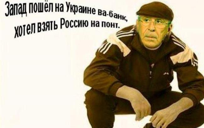 Фото: Глава МИД РФ Сергей Лавров