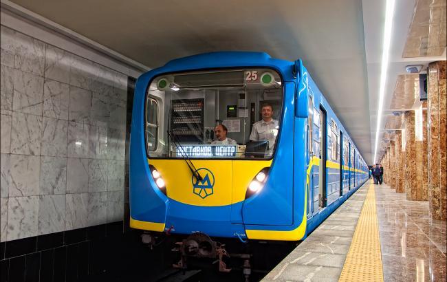 Киевское метро будет работать с ограничениями