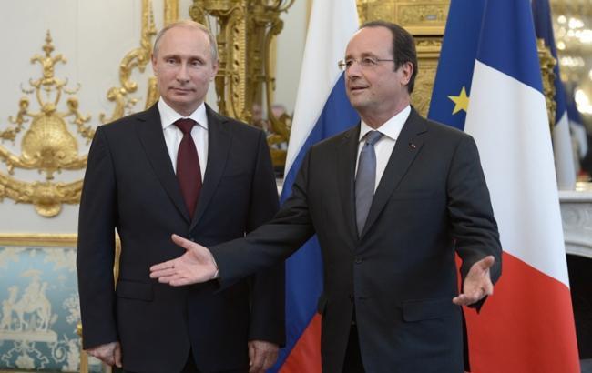 Олланд і Путін домовилися координувати авіаудари по ІДІЛ