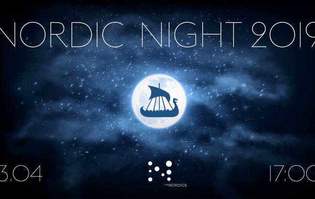 Nordic Night 2019 в Музеї історії Києва