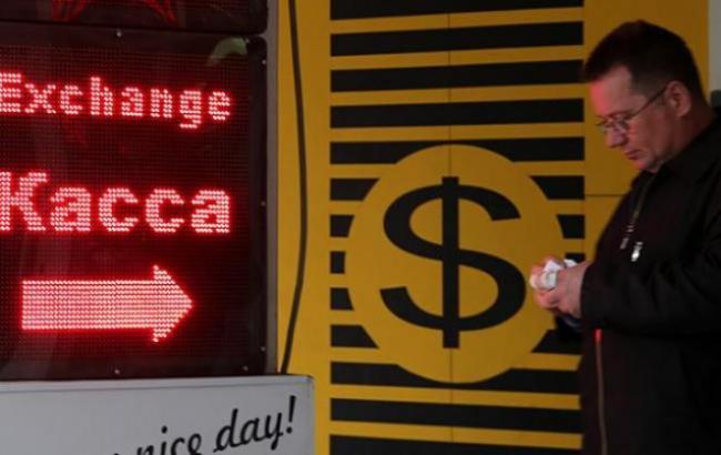 Курс доллара в обменниках в продаже снизился до 24,48 грн/долл