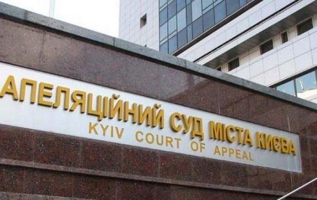 Суд арестовал экс-главу пенсионного фонда НБУ за хищение более 600 млн гривен