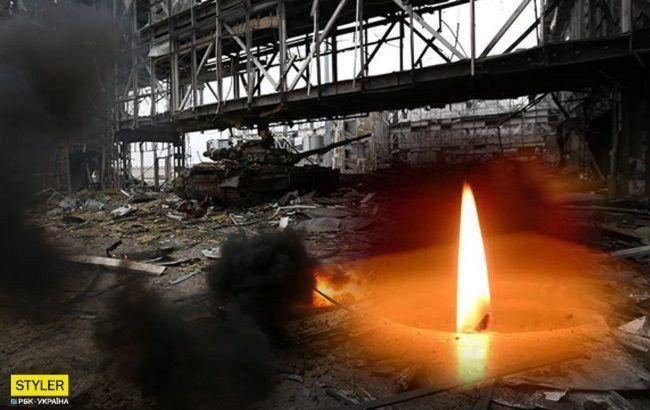 """Сьогодні Україна вшановує пам'ять легендарних """"кіборгів"""": історія героїчної оборони ДАП"""
