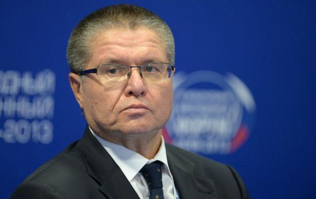 Фото: глава Мінекономіки РФ Олексій Улюкаєв