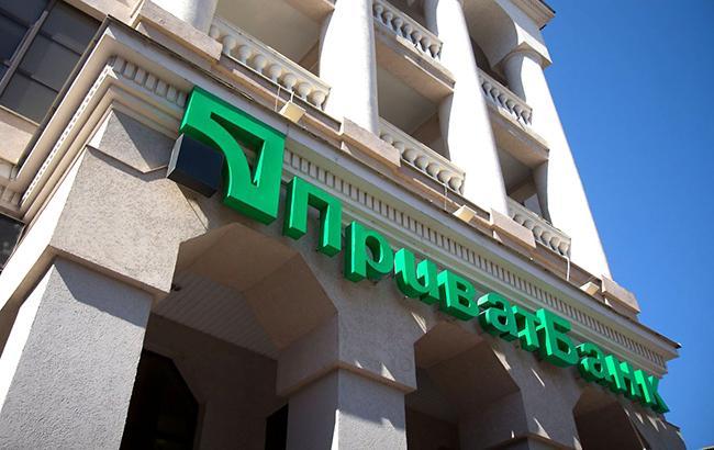 Экс-сотрудники «ПриватБанка» задержаны захищение 200 тыс грн