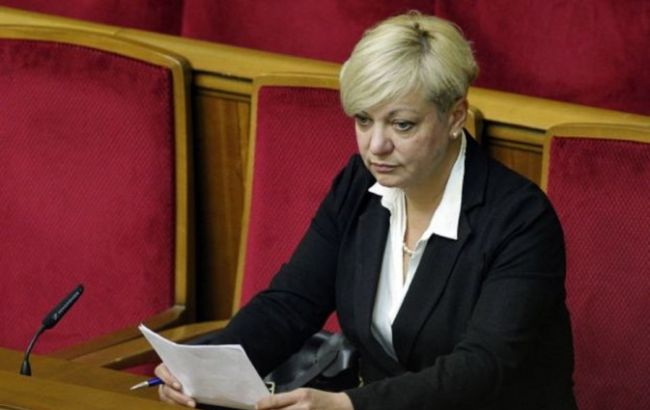 Міжнародні резерви України в січні зросли до 13,4 млрд доларів