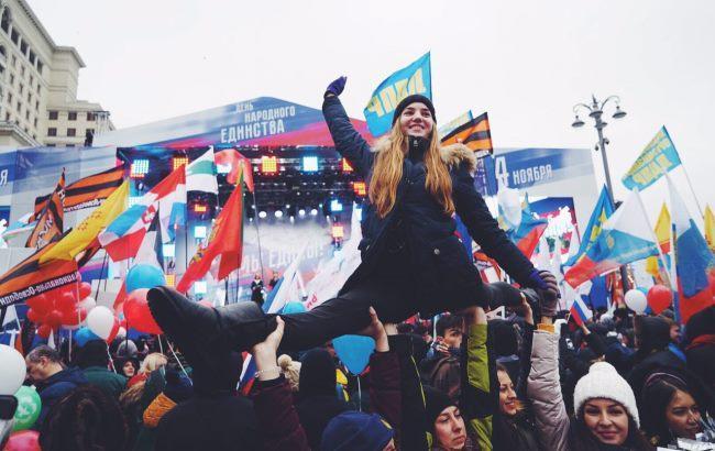 """Фото: """"День народної єдності"""" в РФ (tvrain.ru)"""