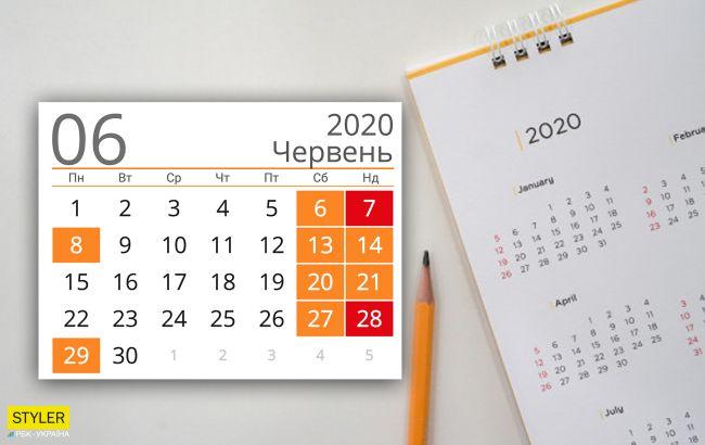 Выходные дни и праздники в июне: сколько будем отдыхать